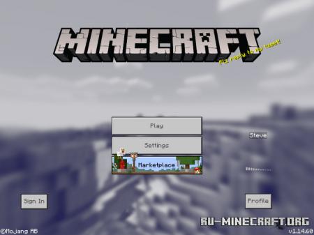 Скачать Black N White GUI для Minecraft PE 1.16