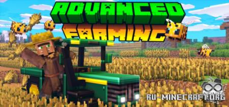 Скачать Advanced Farming для Minecraft PE 1.16