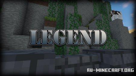Скачать Legend Resource [16x] для Minecraft 1.15