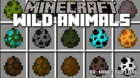 Скачать Mystical Wildlife для Minecraft 1.14.4