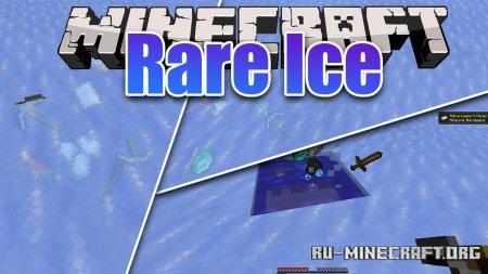 Скачать Rare Ice для Minecraft 1.15.2