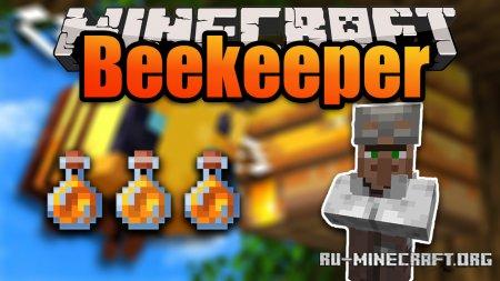Скачать Beekeeper для Minecraft 1.15.2