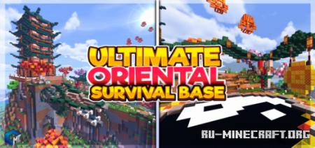 Скачать ULTIMATE ORIENTAL Survival Base для Minecraft PE