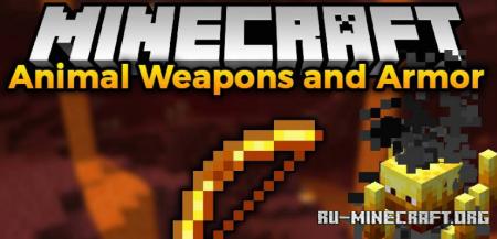 Скачать Animal Weapons and Armor для Minecraft 1.15.2