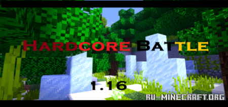 Скачать Hardcore Battle для Minecraft PE