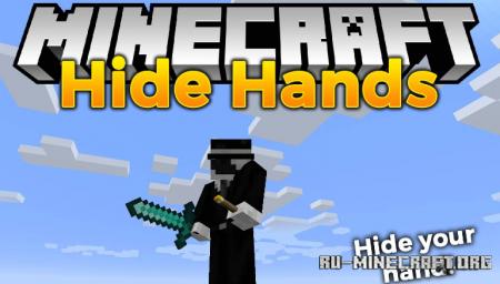 Скачать Hide Hands для Minecraft 1.15.2