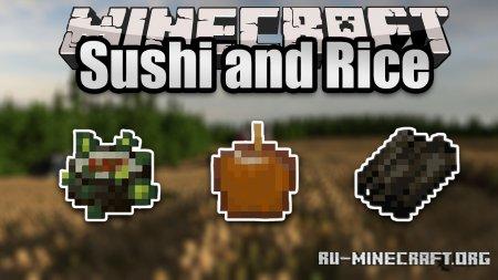 Скачать Rice and Sushi для Minecraft 1.14.4