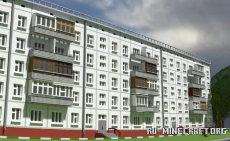 Скачать Khrushchyovka для Minecraft