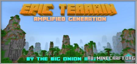Скачать Epic Terrain: Amplified Generation для Minecraft PE 1.16