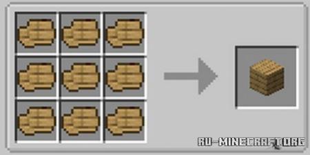 Скачать Salvage для Minecraft 1.14.4