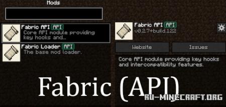 Скачать Fabric API для Minecraft 1.16.1
