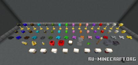 Скачать Just Lights для Minecraft PE 1.16