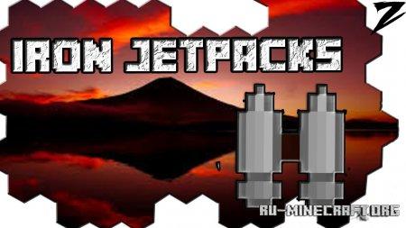 Скачать Iron Jetpacks для Minecraft 1.15.2