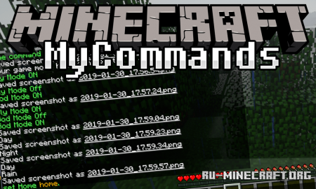 Скачать Mycommands для Minecraft 1.16.1