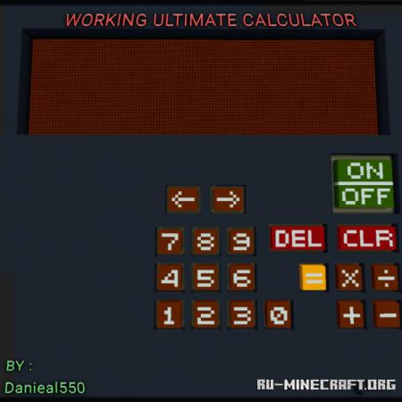 Скачать Working Ultimate Calculator для Minecraft PE