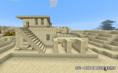 Скачать yStructures для Minecraft PE 1.16