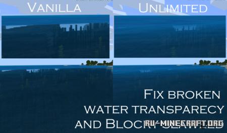 Скачать Vanilla Quality Unlimiter для Minecraft PE 1.16