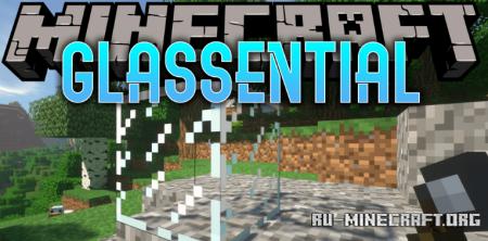 Скачать Glassential для Minecraft 1.16.1