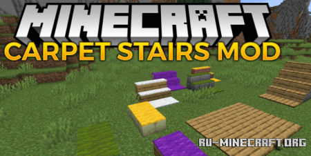 Скачать Carpet Stairs для Minecraft 1.16.1