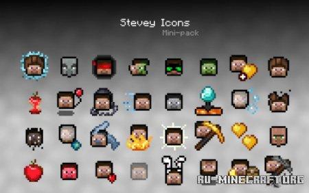 Скачать Stevey and Alex Icons для Minecraft 1.15