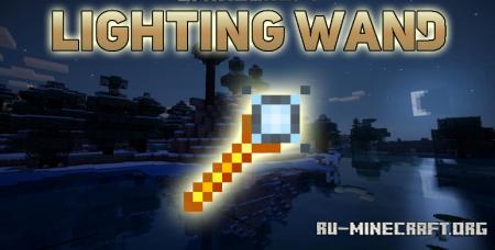 Скачать Lighting Wand для Minecraft 1.16.1