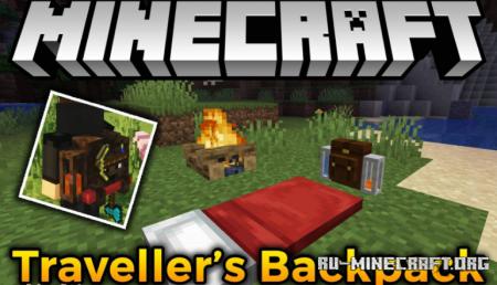 Скачать Traveler's Backpack для Minecraft 1.15.2