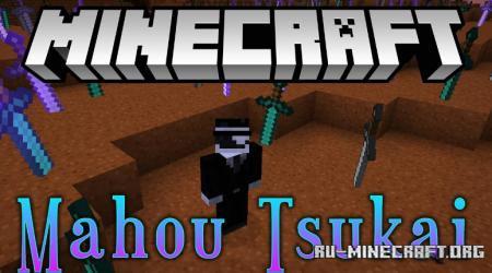 Скачать Mahou Tsukai для Minecraft 1.16.1