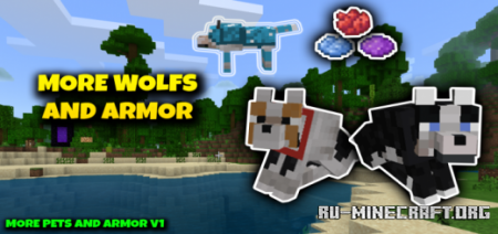 Скачать More Wolfs and Armor для Minecraft PE 1.16