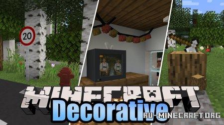 Скачать Decorative для Minecraft 1.16.1