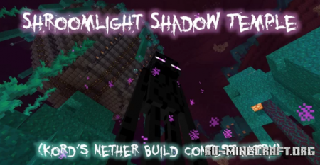 Скачать Shroomlight Shadow Temple для Minecraft