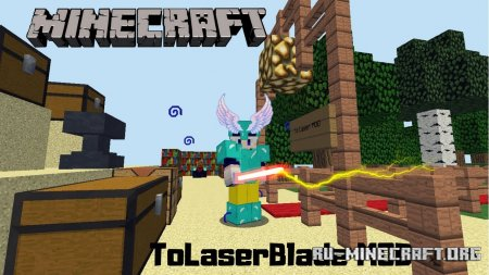 Скачать ToLaserBlade для Minecraft 1.16.1