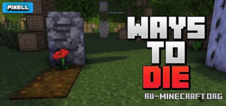 Скачать Ways to Die by Pixell Studio для Minecraft PE