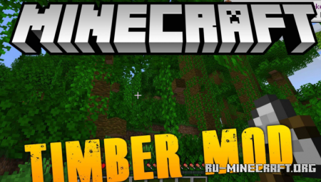 Скачать pizzaatime's Timber для Minecraft 1.16.1