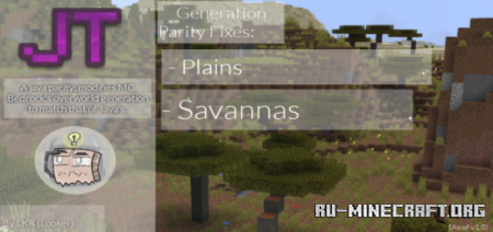 Скачать Java Terrain (Generation) для Minecraft PE 1.16