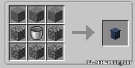 Скачать Trash Cans для Minecraft 1.16.1