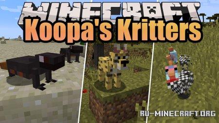 Скачать Kroopa's Kritters для Minecraft 1.12.2