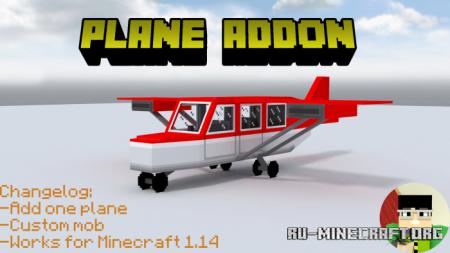 Скачать Plane для Minecraft PE 1.14
