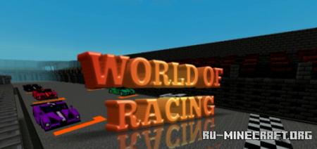 Скачать World of Racing для Minecraft PE