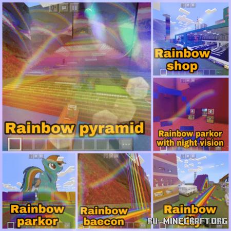 Скачать Rainbow World by Star2005m для Minecraft PE