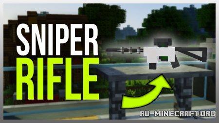 Скачать Working Gun для Minecraft 1.15.2