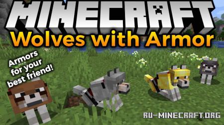 Скачать Wolves With Armor для Minecraft 1.16.1