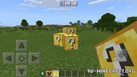 Скачать King Creeper's Lucky Blocks для Minecraft PE 1.16