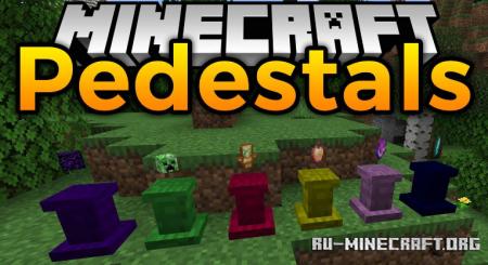 Скачать Pedestals для Minecraft 1.16.1