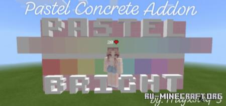 Скачать Pastel Concrete для Minecraft PE 1.16