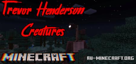 Скачать Trevor Henderson Creatures для Minecraft PE 1.16