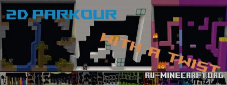Скачать 2D Parkour With a Twist для Minecraft