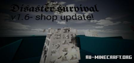 Скачать Disaster Survival для Minecraft PE