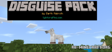 Скачать Disguise для Minecraft PE 1.9