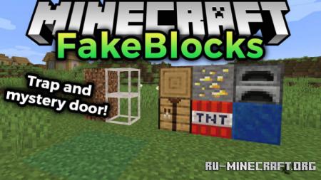 Скачать FakeBlocks для Minecraft 1.16.1