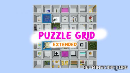 Скачать Puzzle Grid Extended для Minecraft